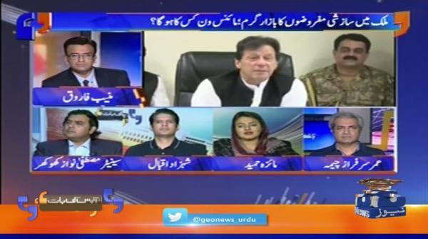 Aapas Ki Baat | 10th September 2019