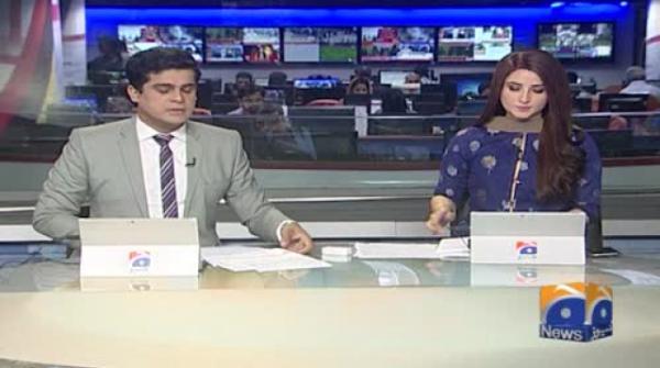 Geo Bulletin 12 PM | 11th September 2019