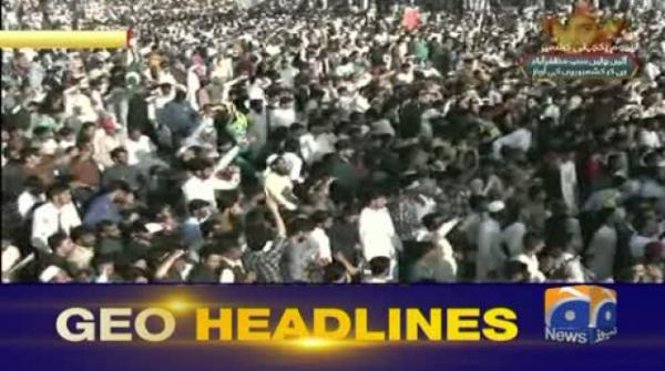 Geo Headlines 08 PM | 13th September 2019