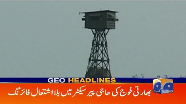 Geo Headlines 11 AM | 14th September 2019