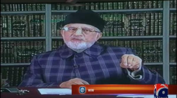 Pakistan Awami Tehreek chief Tahir-ul-Qadri announces retirement from politics