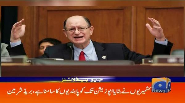 Geo Headlines 10 AM | 15th September 2019