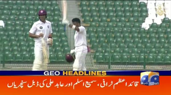 Geo Headlines 03 PM | 15th September 2019