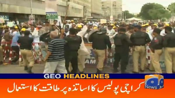 Geo Headlines 06 PM | 15th September 2019