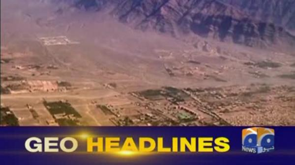 Geo Headlines 12 AM | 15th September 2019
