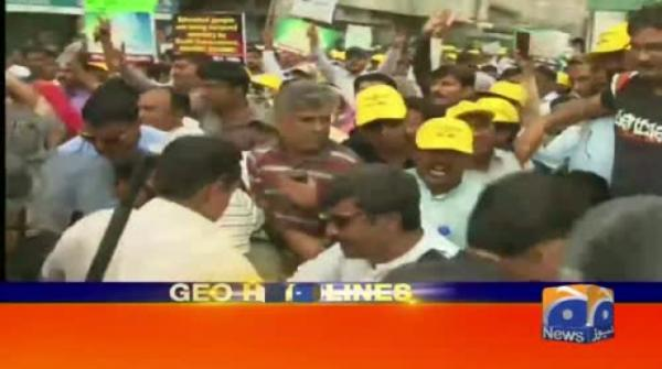 Geo Headlines 08 PM | 15th September 2019