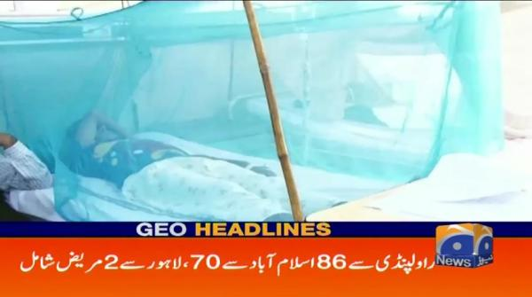 Geo Headlines 04 PM | 16th September 2019