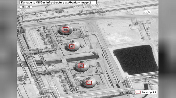 Saudi oil attack: Evidence points to use of Iran weapons, says alliance