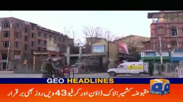 Geo Headlines 10 AM | 16th September 2019