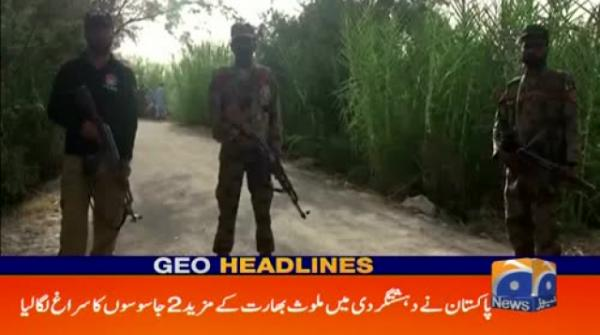 Geo Headlines 01 PM | 16th September 2019