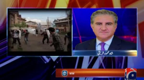 India stands divided after top court verdict on occupied Kashmir: FM Qureshi