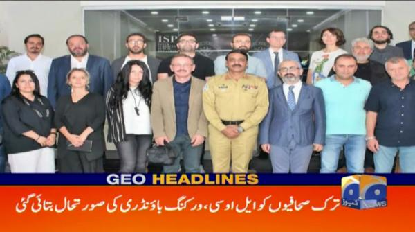 Geo Headlines 08 PM | 16th September 2019