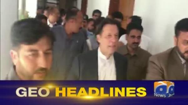 Geo Headlines 10 PM | 16th September 2019