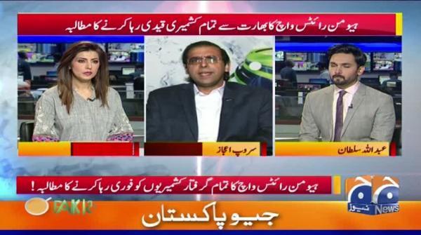 Geo Pakistan 17-September-2019