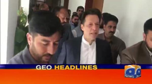 Geo Headlines 11 PM | 16th September 2019