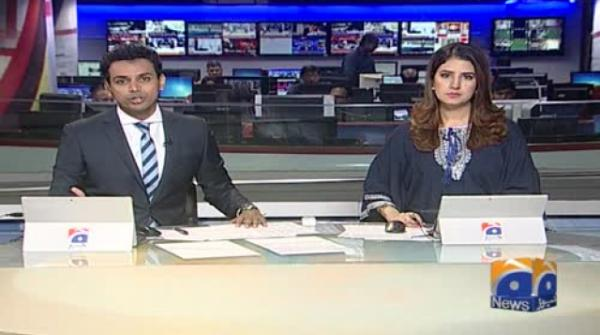 Geo Bulletin  09 PM | 16th September 2019