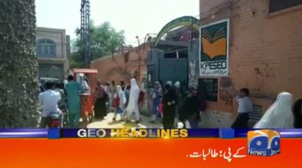 Geo Headlines 12 AM | 17th September 2019