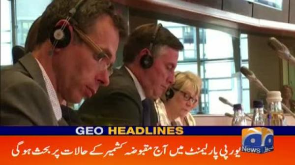 Geo Headlines 10 AM | 17th September 2019