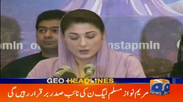Geo Headlines 12 PM | 17th September 2019