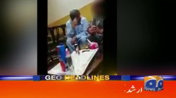 Geo Headlines 07 PM | 17th September 2019