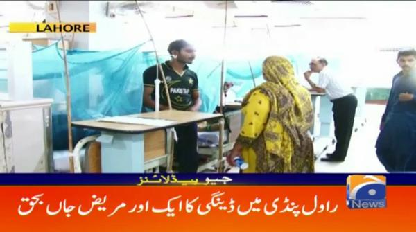 Geo Headlines 10 PM | 17th September 2019