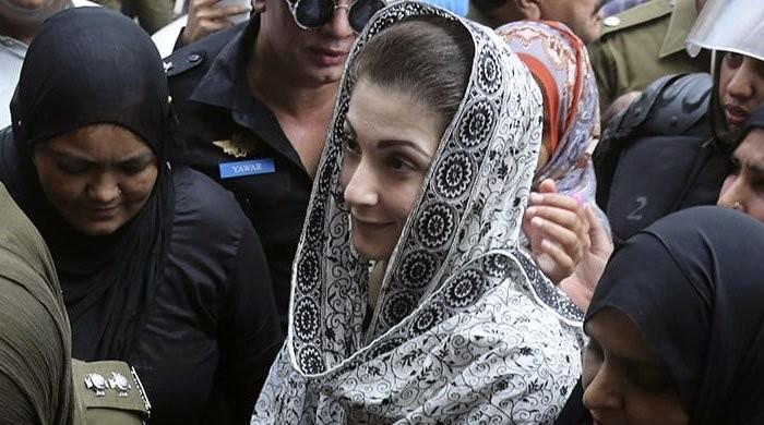 Maryam Nawaz's remand extended by eight days in Chaudhry Sugar Mills case