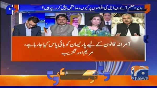 Aapas Ki Baat | 18th September 2019
