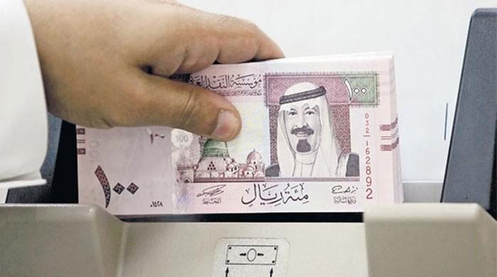 SAR to PKR, Saudi Riyal Rate in Pakistan - 19 September 2019, Open Market Currency Rate
