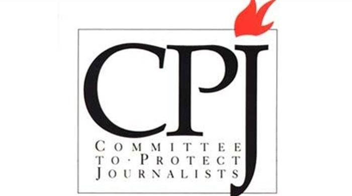 CPJ 'deeply concerned' with Pakistan's move to establish special media courts