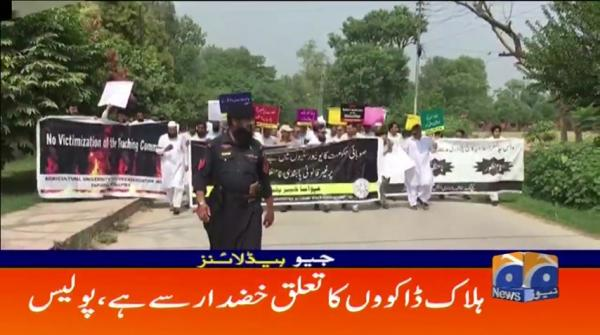 Geo Headlines 03 PM | 19th September 2019