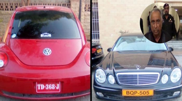 NAB Karachi's raid at former DG Parks' house yields luxury cars, gold, weapons