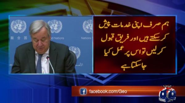 UN chief calls for Indo-Pak dialogue to resolve Kashmir crisis