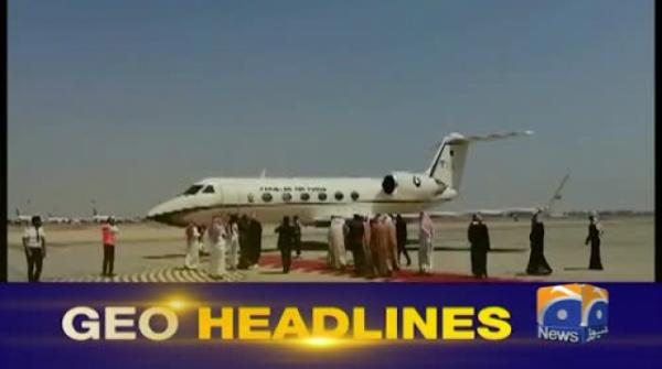 Geo Headlines 08 PM | 19th September 2019