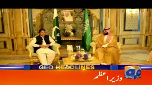 Geo Headlines 10 PM | 19th September 2019
