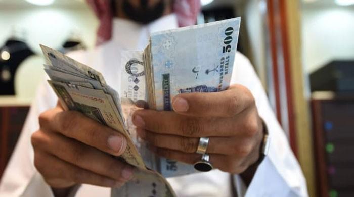 SAR to PKR, Saudi Riyal Rate in Pakistan - 20 September 2019, Open Market Currency Rate