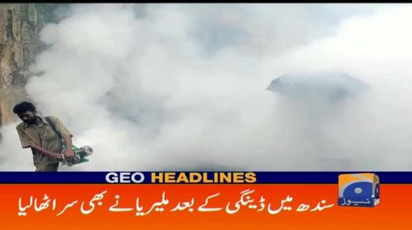 Geo Headlines 12 PM | 20th September 2019