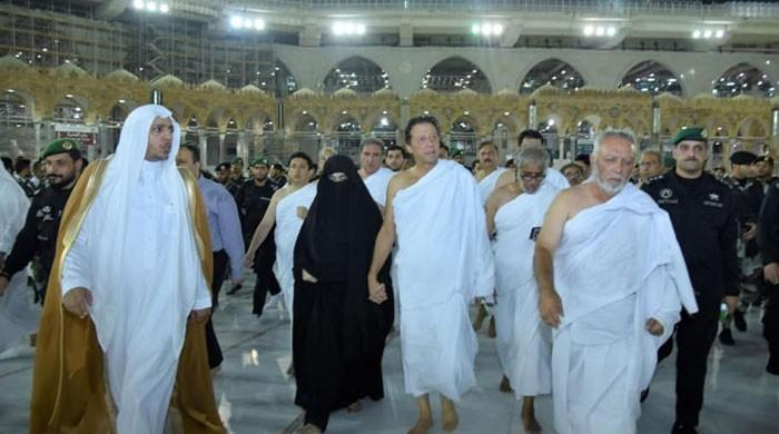 PM Imran performs Umrah, prays for country's prosperity