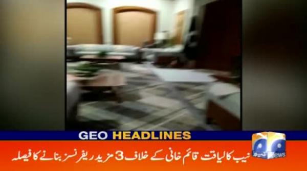 Geo Headlines 01 PM | 20th September 2019