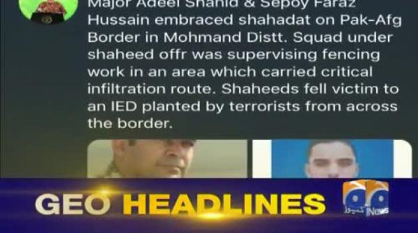 Geo Headlines - 08 PM | 20th September 2019