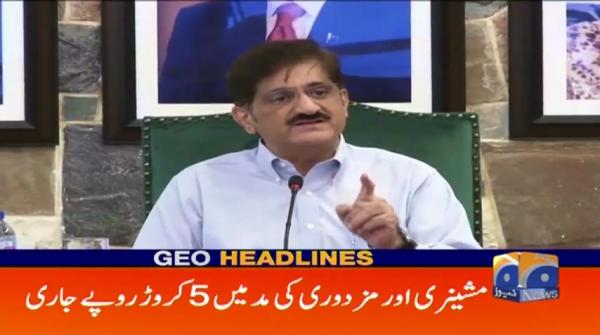 Geo Headlines - 01 AM | 21st September 2019