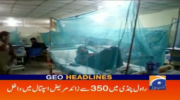 Geo Headlines - 10 AM | 21st September 2019