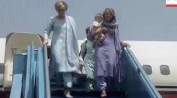 History of royal couples visiting Pakistan