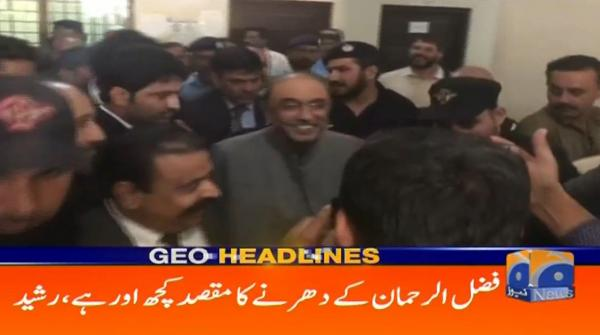 Geo Headlines 09 PM | 21st September 2019