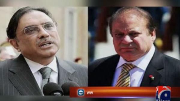 What facilities do Asif Zardari and Nawaz Sharif have in prison?