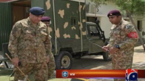 Fallen hero Major Adeel was married to the widow of a martyred soldier