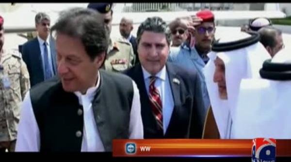 PM Imran flies to US to address UN General Assembly