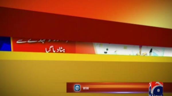 DC Lahore Saliha Saeed dismissed as dengue cases rise to 2,286 in Punjab