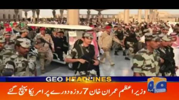 Geo Headlines 08 PM | 21st September 2019