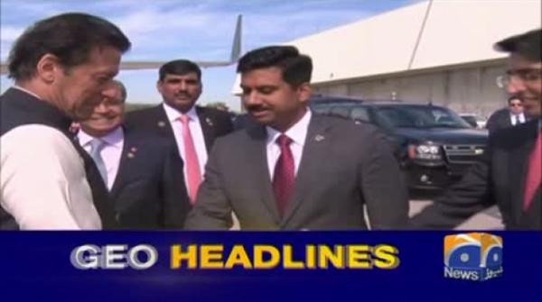 Geo Headlines 11 PM | 21st September 2019