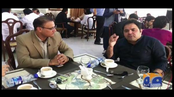 Geo Parliament With Arshad Waheed Chaudhry - 22nd September 2019